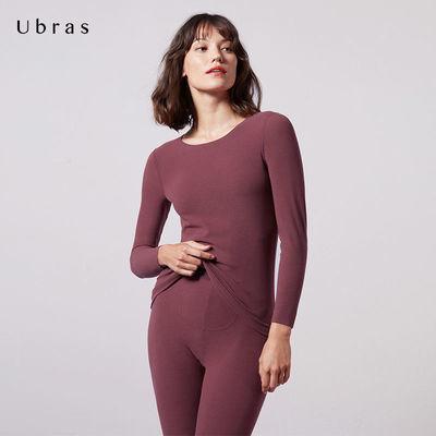 Ubras腰部双层加厚暖衣暖裤套装抓绒保暖高弹贴身柔软舒适女