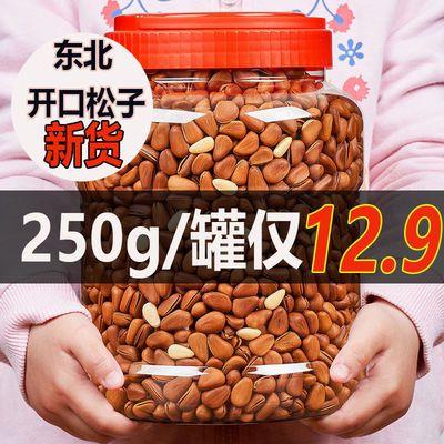 https://t00img.yangkeduo.com/goods/images/2020-10-09/6af3983ab8306f78a6e4b144780e2102.jpeg