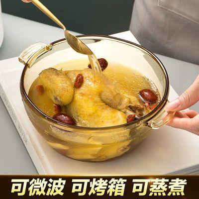2件套北欧琥珀色玻璃碗饭碗沙拉碗麦片甜品碗家用耐热微波炉专用