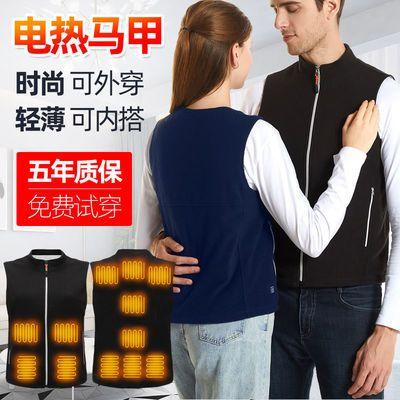 电加热发热衣服智能温控充电马甲背心马夹碳纤维男女同款防寒保暖