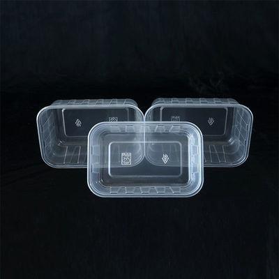 一次性餐盒外卖打包盒长方形加厚透明材料便携带盖快餐便当保鲜盒