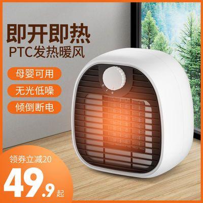 暖风机家用迷你节能省电小型取暖器速热电热风扇宿舍办公室电暖气,免费领取20元拼多多优惠券