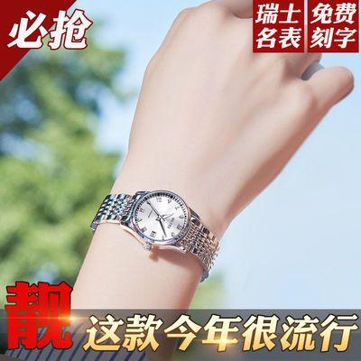 新款瑞士名牌手表女士全自动机械表防水夜光小巧气质韩版网红高档