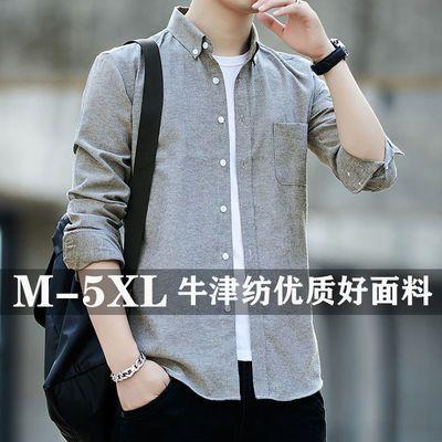 男士衬衫长袖牛津纺中青年打底衫韩版修身上班商务休闲大码男衬衣