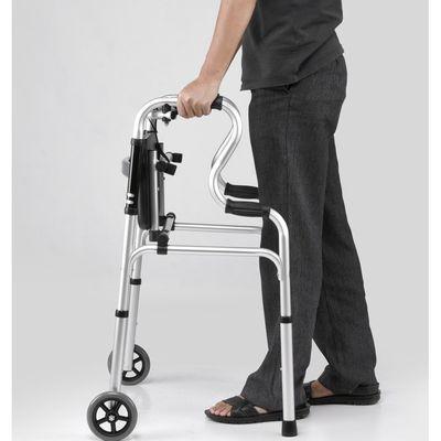 铝合金助行器残疾人拐杖老年人医疗器械轻便可折叠拐杖