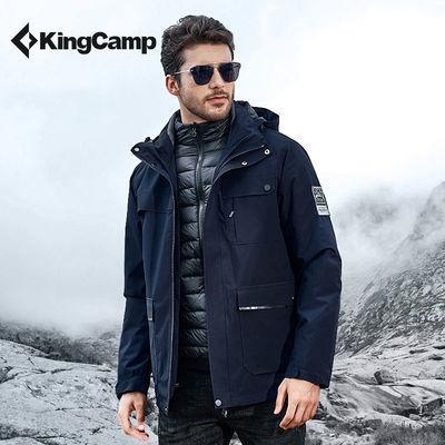 KingCamp羽绒冲锋衣男女秋冬三合一可拆卸两件套新防风保暖登山服