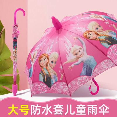 76845/儿童雨伞大号幼儿园宝宝男童女童小学生卡通可爱公主伞长柄自动伞