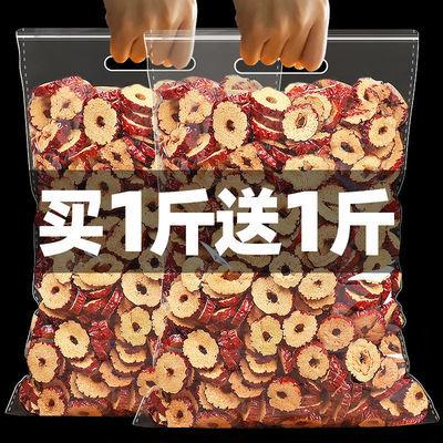 新疆若羌红枣干嘎嘣脆无核红枣片干吃香酥红枣圈泡茶煮粥100g500g