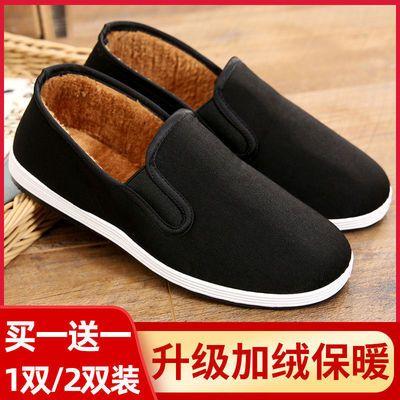 老北京布鞋男士二棉鞋冬季加绒布鞋加厚保暖一脚蹬加绒布鞋帆布鞋