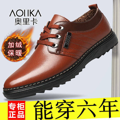 【奥里卡】男士休闲皮鞋男透气防水防滑防油厨师鞋上班工作鞋子男