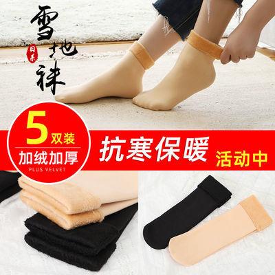 秋冬款袜子加绒加厚中筒保暖雪地袜肉色光腿神器居家女地板月子袜
