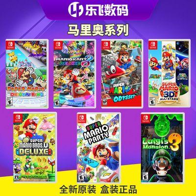 https://t00img.yangkeduo.com/goods/images/2020-10-10/4c9fb5537049c91f2b15cfbed85e8aea.jpeg