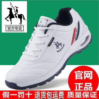 保罗男鞋运动鞋男士透气旅游鞋白色皮面跑步鞋秋冬季保暖休闲鞋子