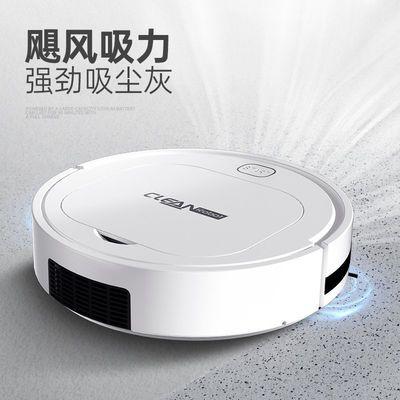 9958/智慧AI扫地机器人家用超薄懒人清洁机USB充电擦地吸尘器