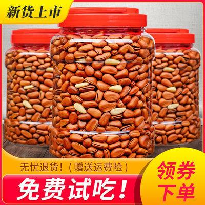 新货东北开口松子原味大颗粒特产坚果仁连罐500g零食炒货批发50g