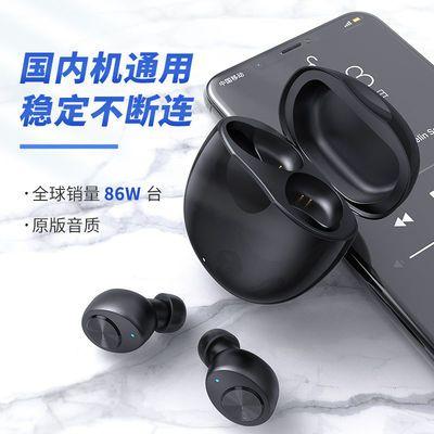 71966/苹果华为vivo蓝牙耳机无线通用入耳式小型双耳隐形蓝牙耳塞Muzili
