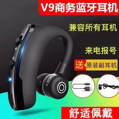 无线蓝牙耳机挂耳运动跑步立体声华为OPPO/vivo苹果小米美图通用