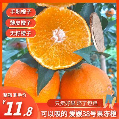 https://t00img.yangkeduo.com/goods/images/2020-10-10/a534e33e91e45368f21efc8aa07cac74.jpeg