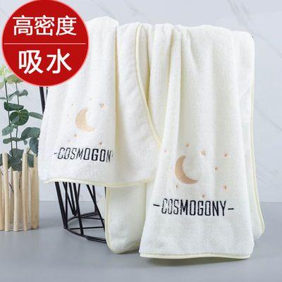 浴巾毛巾洗澡成人吸水比纯棉柔软加大号男女家用成人速干三件套