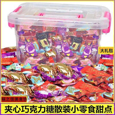 巧克力糖果散装黑夹心网红补充便携结婚喜糖零食(代可可脂)