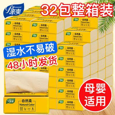 https://t00img.yangkeduo.com/goods/images/2020-10-10/bb5f7418175251e2d23ca3e66f9a1d57.jpeg