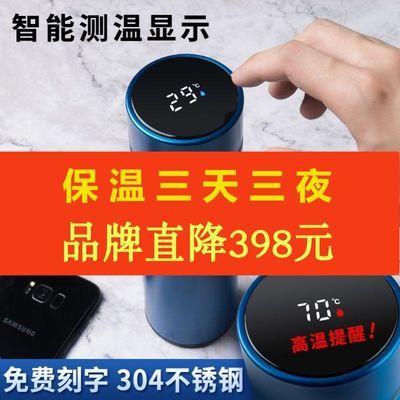 智能水杯黑科技保温杯测温不锈钢便携带温度显示刻字定制学生男女