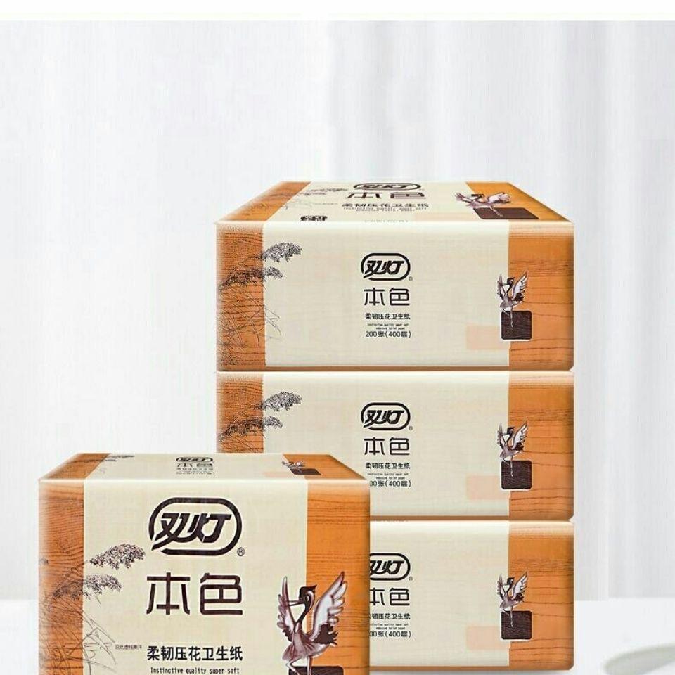 双灯本色压花卫生纸平板纸10包400层厕纸家用实惠装草纸手纸正品
