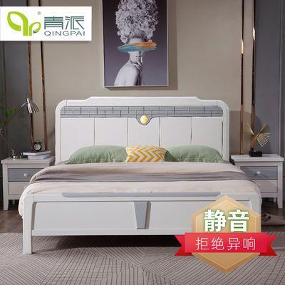实木床现代简约1.8米双人床1.5米白色压纹婚床北欧主卧床厂家直销