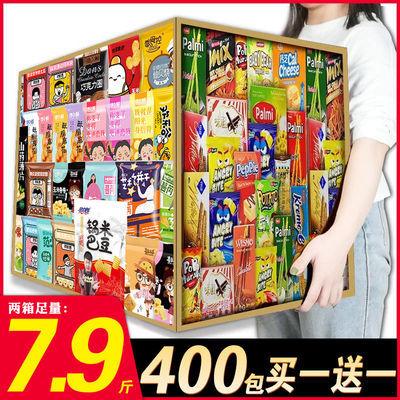 网红零食大礼包组合一整箱好吃的休闲小吃送男友女友生日礼物批发