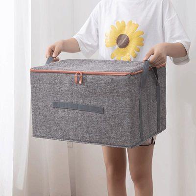 35964/多功能环保麻布收纳盒内衣盒学生宿舍整理盒衣柜衣物收纳箱装被子