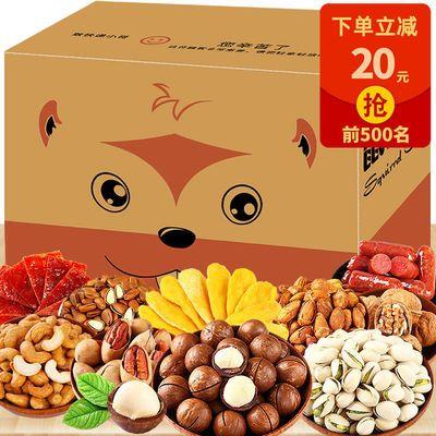 鼠大厨坚果大礼包夏威夷果混合零食干果网红小吃整箱组合散装礼盒