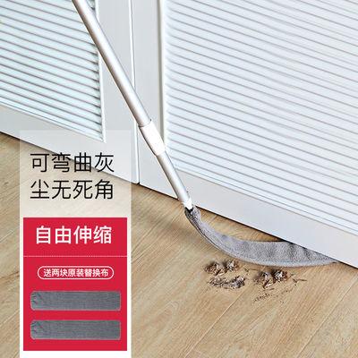 【俞兆林】床底清扫家用加长伸缩拖灰尘清理缝隙长柄掸子布套掸子