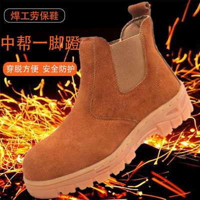 73624/劳保鞋男士轻便安全工作鞋防砸防刺穿老保鞋夏季透气防臭耐磨工地