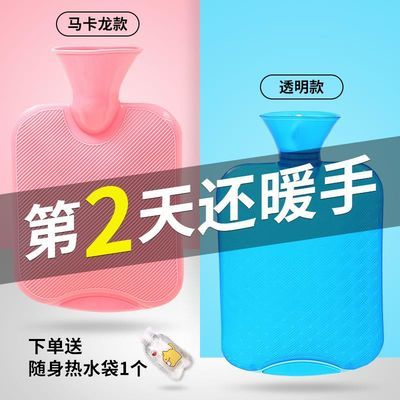 灌开水热水袋暖肚子女生子宫学生大号暖手宝宝防爆硅胶暖水袋注水