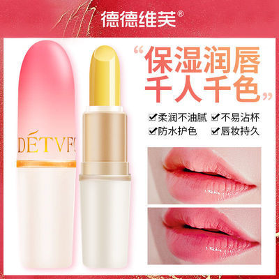 【正品】润唇膏保湿滋润补水防干裂女士学生变色口红打底孕妇可用