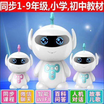 婴幼儿童早教机宝宝多功能玩具播放器音乐益智能故事机器人学习机