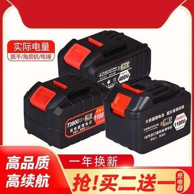 电动扳手电池充电器通用角磨机切割机大容量通用电池
