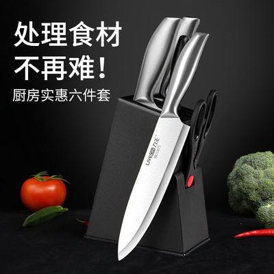家用菜刀厨房刀具不锈钢厨师专用锋利切肉刀切片刀砍骨刀单刀组合