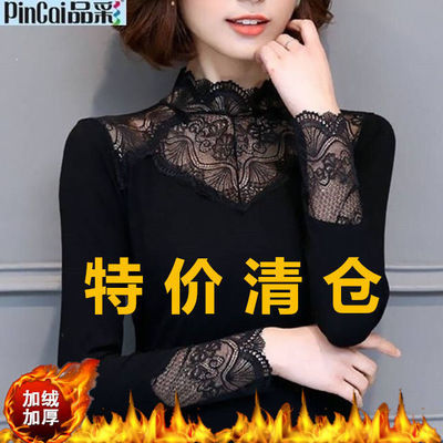 【单款/加绒 】秋冬保暖蕾丝加绒打底衫大码女装长袖高领弹力T恤
