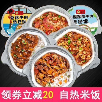 自热米饭批发煲仔饭速食一箱大容量方便特价整箱学生免煮零食小吃