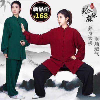 新款太极服女男棉麻亚麻裤中国风太极拳春秋款练功服武术服装长袖