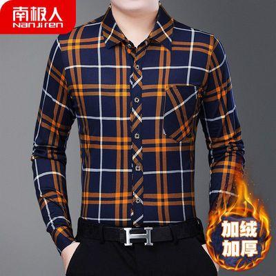 【加绒加厚】【南极人】男士长袖衬衫新款秋装中青年印花格子衬衣