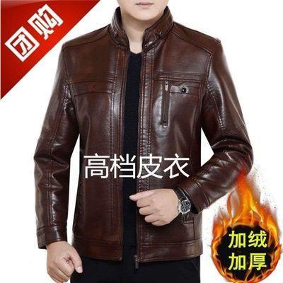 特价加绒加厚皮衣男士皮夹克中老年人衣服休闲外套宽松40岁50岁冬