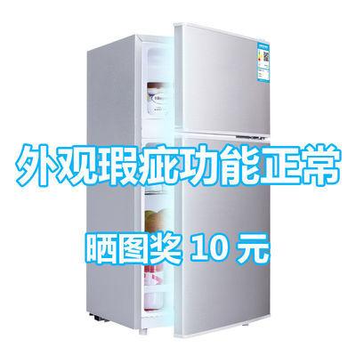 特价处理运输损伤瑕疵小冰箱小型家用冷藏冷冻租房宿舍双门三门