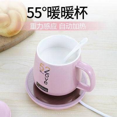 幸福味道暖暖杯55度恒温杯垫自动保温底座家用暖茶水加热牛奶神器