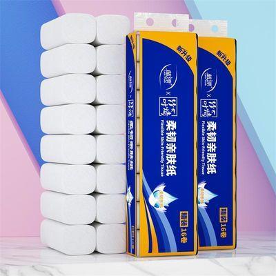 蓝漂48卷16卷卷纸卫生纸无芯卷纸卷筒纸批发厕纸酒店用纸