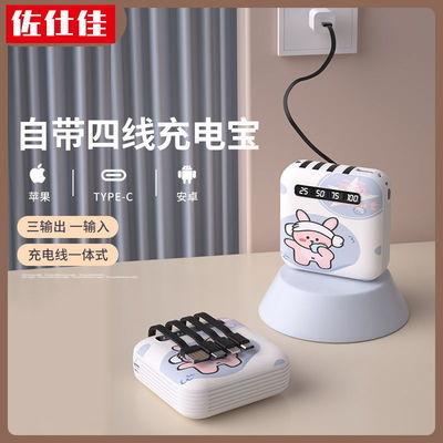 https://t00img.yangkeduo.com/goods/images/2020-10-12/396956bd8860377edd7da6e55b5fdaa6.jpeg