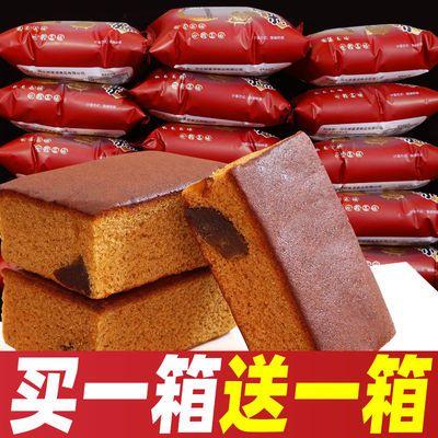 【买一送一】老北京蜂蜜枣糕整箱面包早餐蛋糕零食大礼包批发