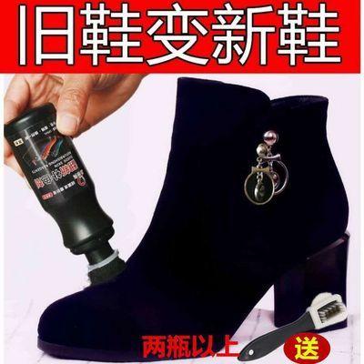 翻新补色剂绒面鞋翻毛鞋粉磨砂皮鞋清洁剂护理液鞋油黑色白色神器