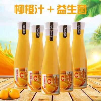 柳橙益生菌果汁饮料1.25L*6大瓶含柳橙汁 乳酸菌果汁网红宴席饮料